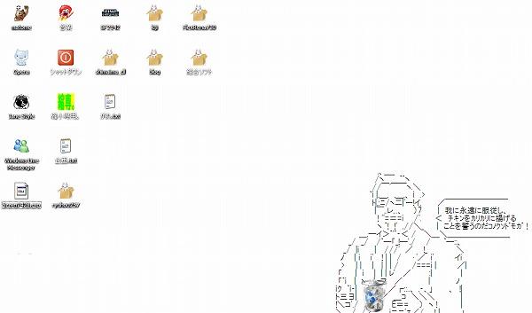 s-desktopmegurino.jpg