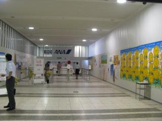 2011-7-23-7.jpg