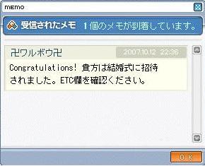 20071015210531.jpg