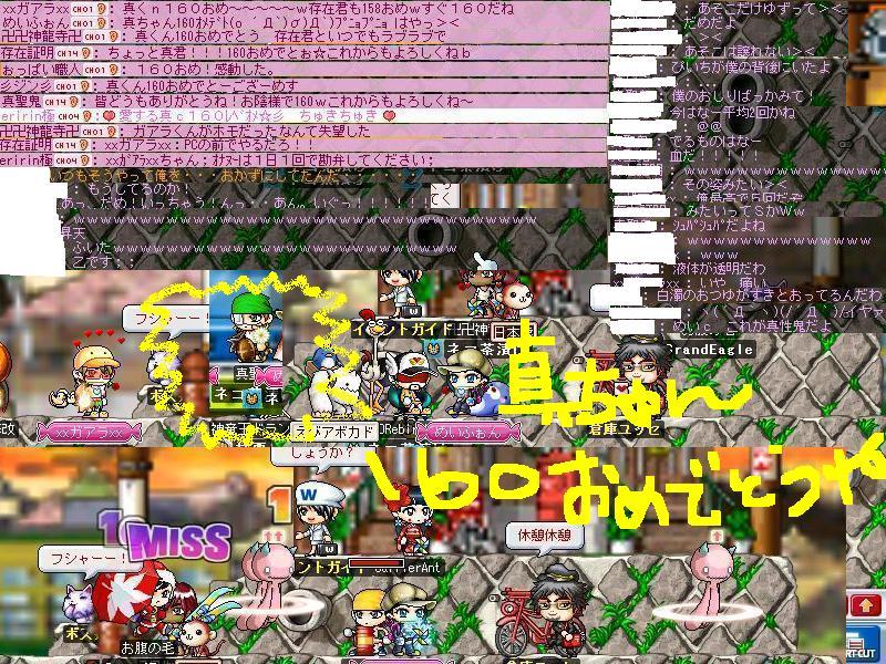 Maple1791.jpg
