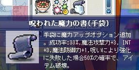 20060901013426.jpg