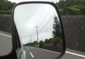 ROAD7