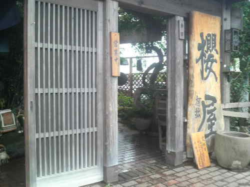 sakuraya1.jpg