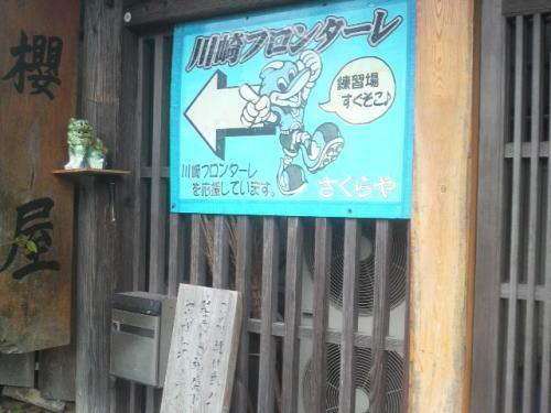 sakuraya3.jpg