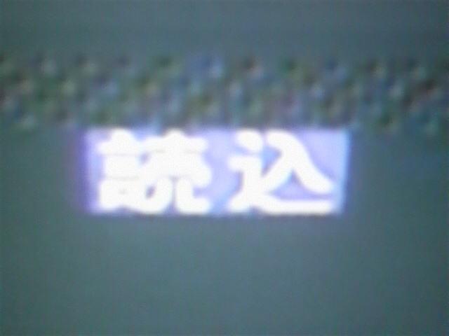 2011.10.15 3.jpg