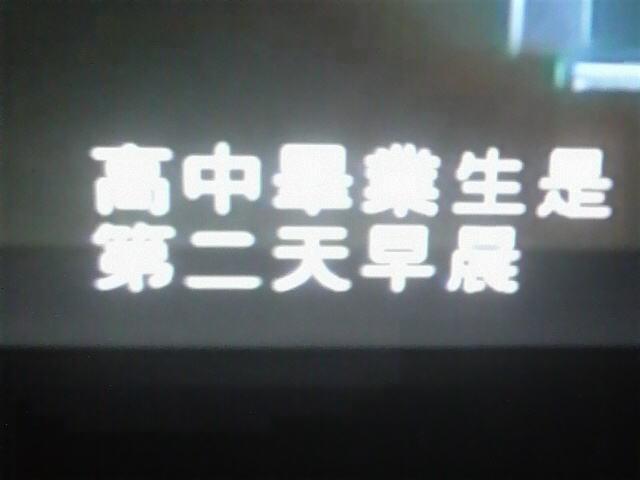 2011.10.15 7.jpg