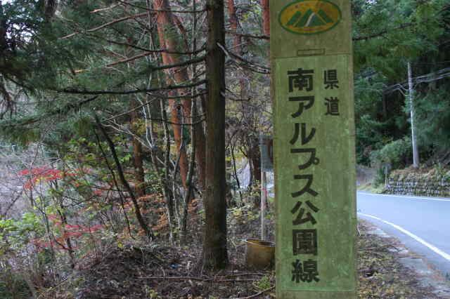2011.11.22 1.jpg