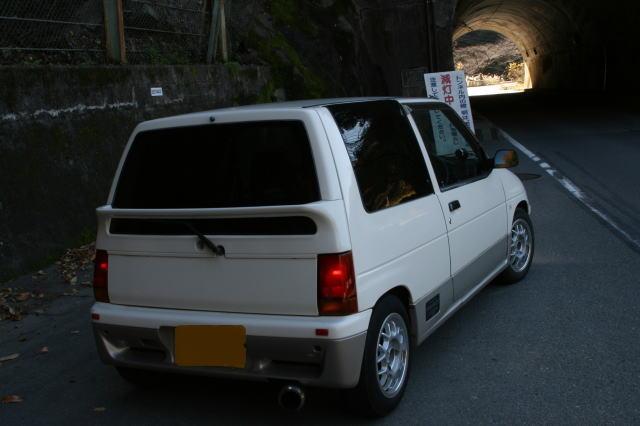 2011.11.22 15.jpg