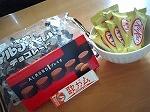 チョコ三昧