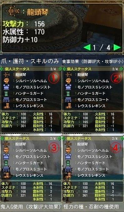 2007_04_14_11_44_24_TMB.jpg