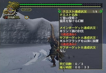 2007_05_01_17_59_59_TMB.jpg