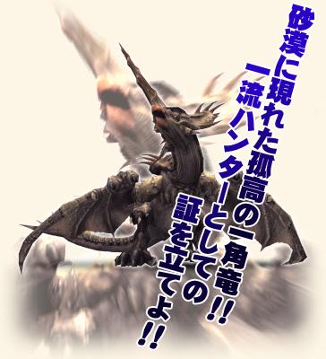 image_guild_070807.jpg
