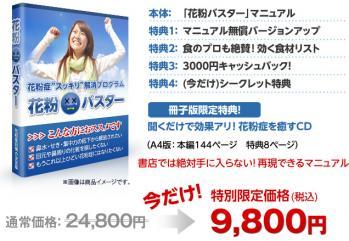 shohin_20120406142746.jpg