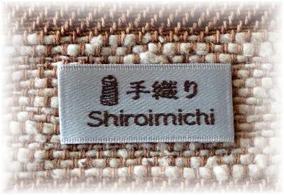織りネーム1