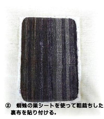 P1000560.jpg