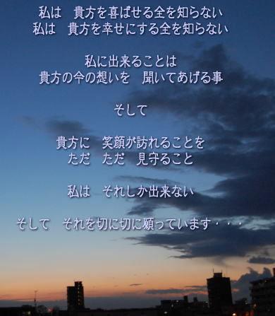 3969547_403593680_1large.jpg