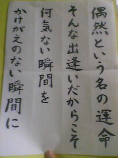 towanitomoni