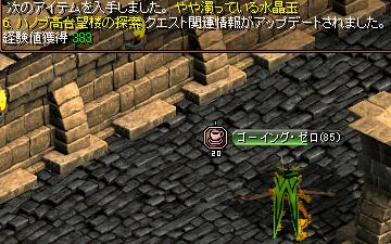 wana007.jpg