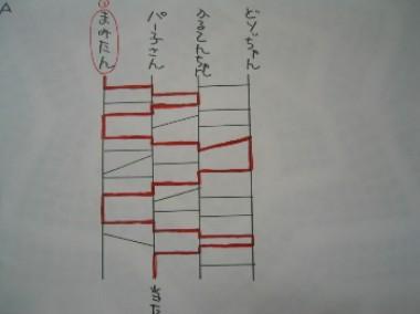 520.jpg