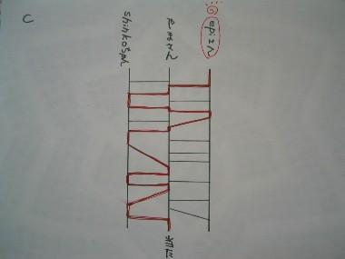 522.jpg