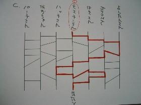 526.jpg