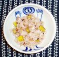 サツマ芋入り十穀米
