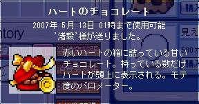 0212a.jpg