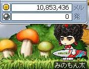 0410a.jpg