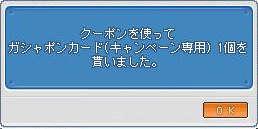 0903b.jpg