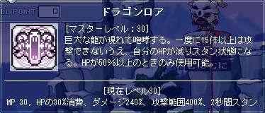 0929c.jpg