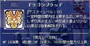 0929d.jpg