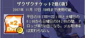 1018d.jpg