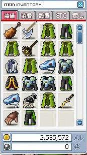 item1021.jpg