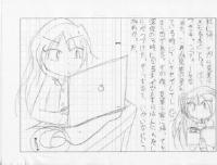 ミオ絵物語4