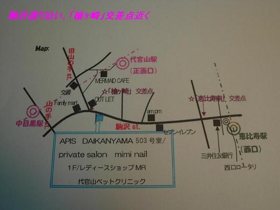 KIF_0330.jpg