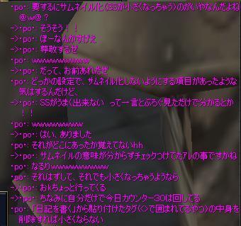 Shot00003.jpg
