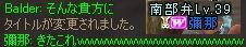 Shot111.jpg