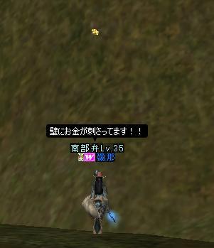 Shot12.jpg
