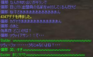 Shot138.jpg