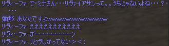 Shot139.jpg