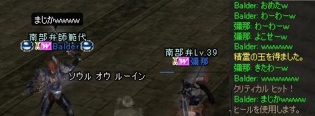 Shot156.jpg