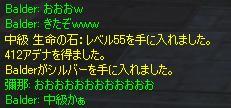 Shot157.jpg