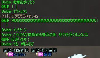 Shot159.jpg