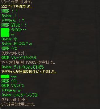 Shot16.jpg