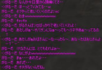 Shot171.jpg
