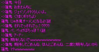 Shot174.jpg