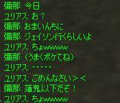 Shot175.jpg