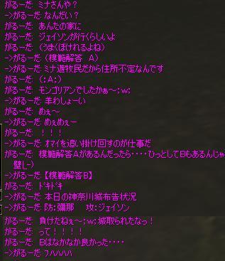 Shot177.jpg