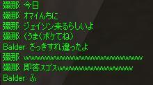 Shot178.jpg