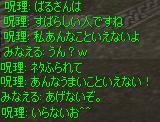 Shot181.jpg